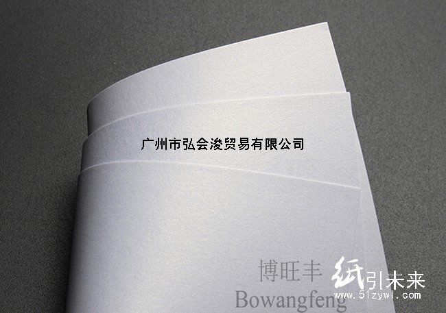 博旺丰160g优质珠白星幻珠光纸大量供应