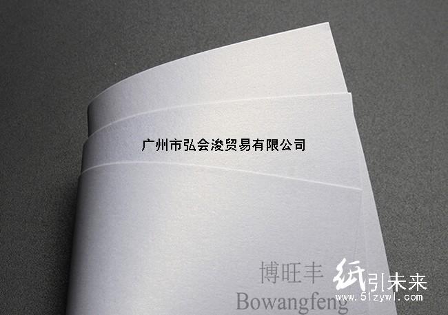 博旺丰260g利是封、贺卡专用星幻珠光纸现货供应