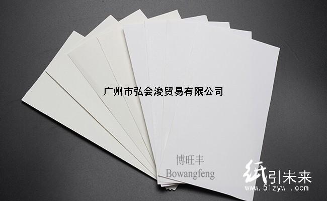 博旺丰90g高档进口超感纸大量供应