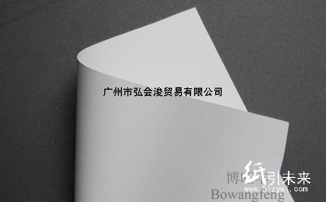博旺丰310g进口超感纸,包装盒专用特种纸行情价格