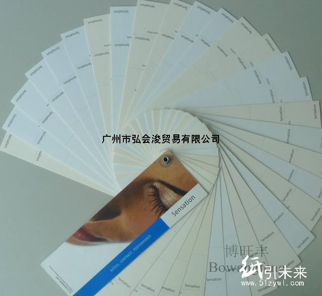 博旺丰310g进口超感纸、特种纸行情报价
