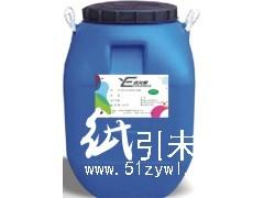 优尔客优质耐磨、高透明水性上光油厂家供应