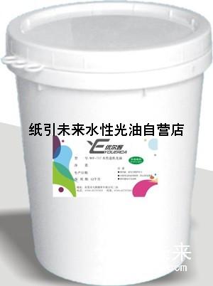 优尔客SGS认证水性连机耐磨油采购