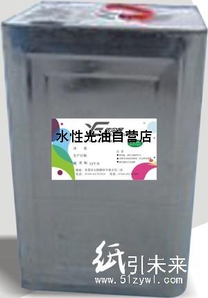 优尔客SGS认证UV面油供应