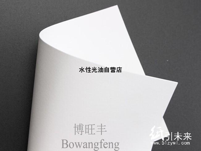 博旺丰高档纯质柔美厂家供应直销