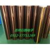 金手指耐高温胶带 茶色聚酰亚胺耐高温保护绝缘胶带