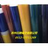 遵义市厂家销售耐高温PET胶带,苏州衍腾电子生产高温遮蔽胶带