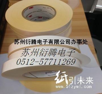 苏州衍腾电子厂家直接代理出售3m588热熔胶