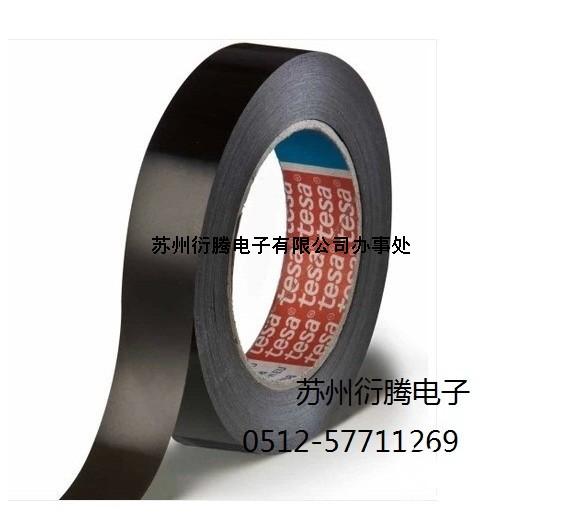 苏州衍腾电子厂家直接销售德莎4298扎捆PP胶带