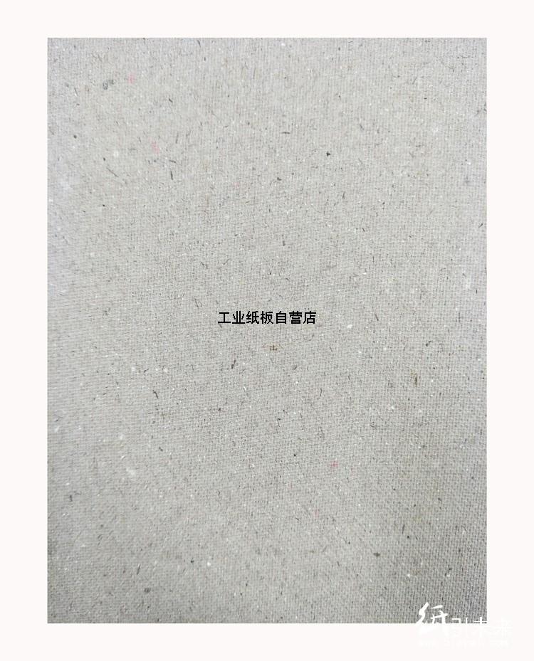 优质裱合灰底白板纸