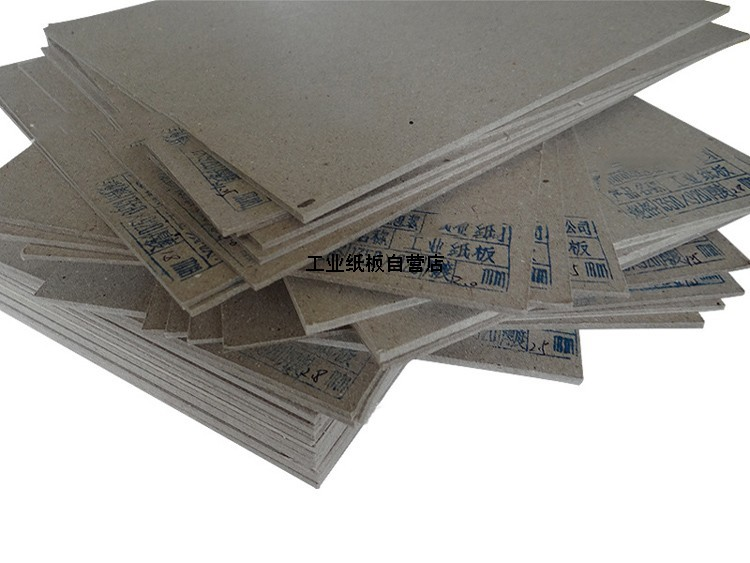 中高档包装适专用优质工业纸板