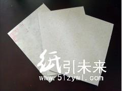 优质高级双面光纸板