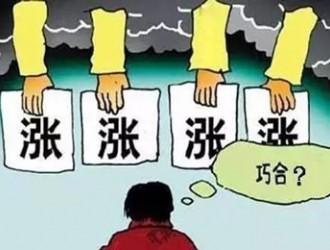 富阳刚停产就发涨价函,废纸竞争白热化加剧,跟风涨价终伤己!