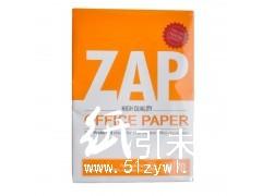 ZAP 70g A4进口特等品复印纸 5包/箱