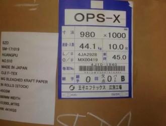 【诚信VIP企业】涨价函满天飞,低价质量高的纸哪里找?
