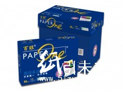 亚太森博80g特级蓝百旺A4高级多功能复印纸 5包/箱