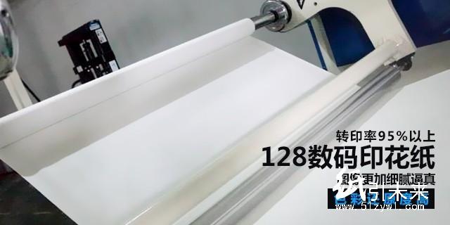 卷筒装90g数码印花纸,热转印纸厂家直销