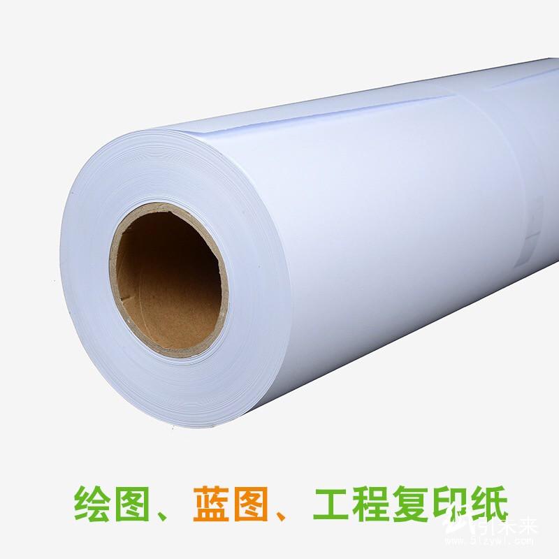 博旺丰80克1070高级工程复印纸