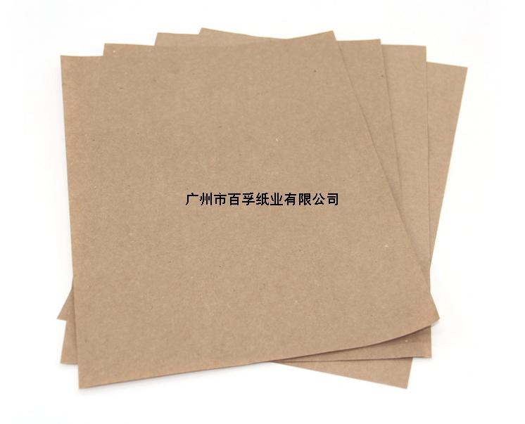 高强包装牛皮纸80g本色包装牛皮纸牛皮纸生产厂家A级包装纸打包纸