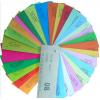 厂家直供优质彩色卡纸纯木桨色卡纸印尼IK色卡手工纸彩色硬卡纸