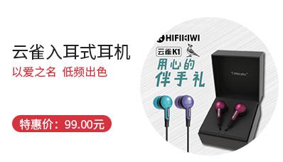 晨光HIFIKIWI云雀K1入耳式耳机低频出色ADG98803【包邮】
