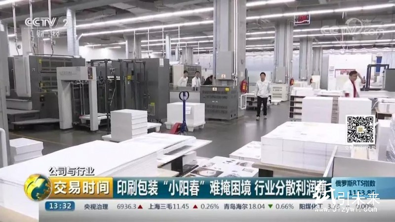 包装印刷行业多方承压,这些业内企业突围高招值得学习!