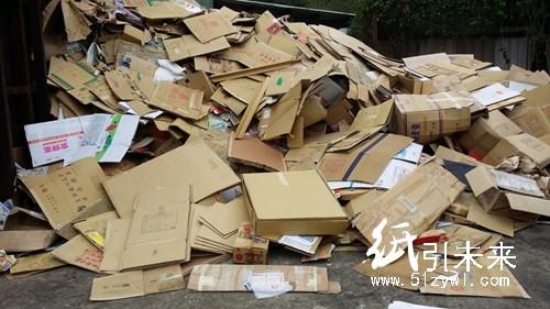 原纸再涨350元/吨 5月纸价涨势仍有市场支撑
