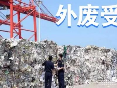 大纸厂领涨开启新一轮涨价,最高上涨500元/吨!业内人:原纸越来越少,越来越贵的时代来了!