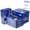 百旺(PAPERONE)复印纸 A4 80g 500p 5包箱 蓝色包装 5包箱