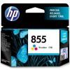 惠普(Hp)C8766ZZ 855 彩色墨盒 适用于HP DJ5748 DJ6548 DJ6848 DJ9808 DJ9868 PS325 PS385 PS8158 PS8458 PSC2358 PSC1608 打印量330页