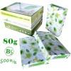 绿叶(GreenLeaf)复印纸 B5 80g 500p 绿白包装 10包箱
