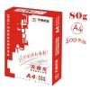 天章 (TANGO) 天章龙复印纸 80克 A4 500张/包 10包/箱