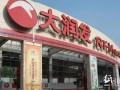 因超市拖欠40万货款,长期讨要未果,又一经销商被逼自杀身亡!