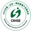 2019第七届中国(北京)国际酵素产业展览会