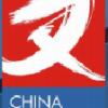 2019上海文化会—第113届中国文化用品商品交易会