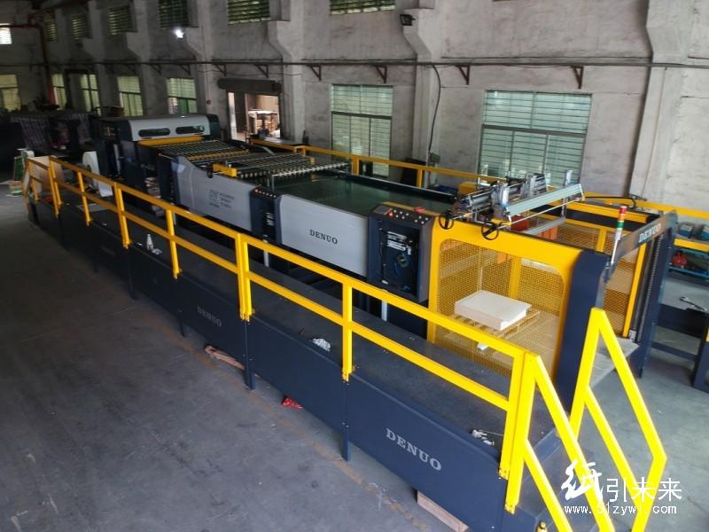 东莞市德诺精工机械厂——伺服传动高精密卷筒纸分切机专业制造、销售企业