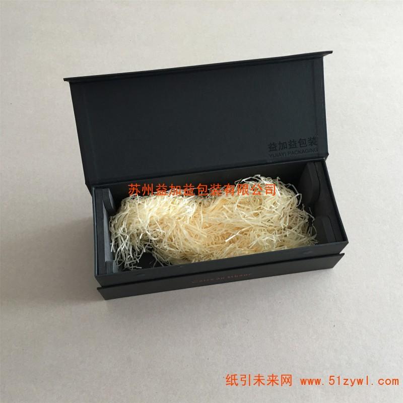 厂家定制创意礼品盒 高档包装盒 精品包装盒 礼盒礼品盒