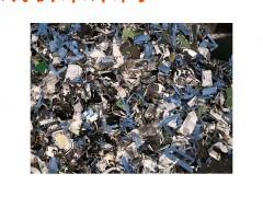 大连废品回收-量大上门服务-废纸-废铁