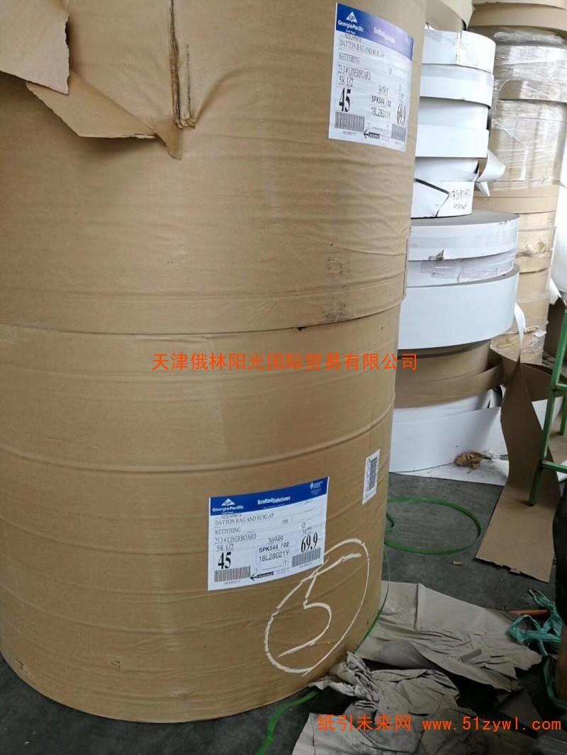 美国进口gp-kapstone原浆牛卡纸115g-480g