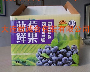 大连樱桃箱-大连草莓箱-大连苹果箱