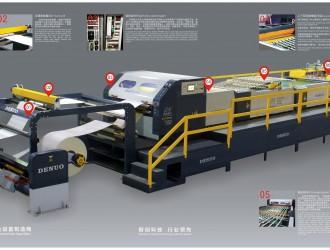 高速卷筒纸分切机-东莞市茶山德诺精工机械厂