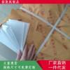 17g食品级白色双拷雪梨纸特级拷贝纸现货规格定制内衬纸包装纸