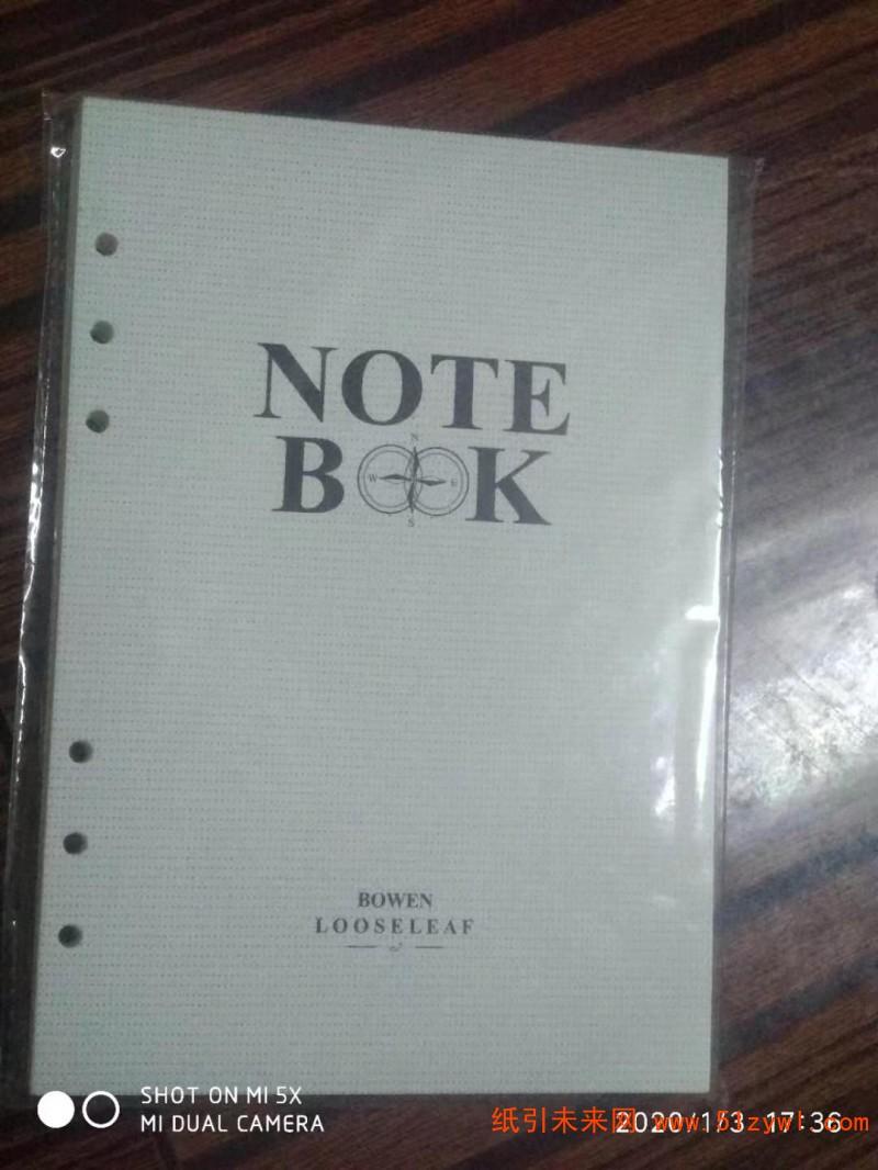 1-2 笔记本