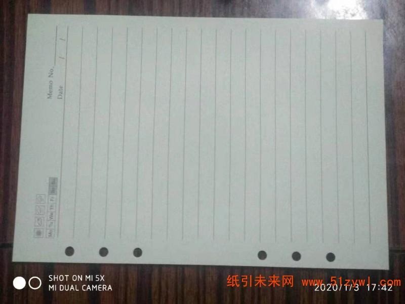1-3 笔记本 2