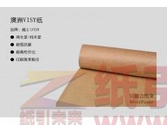 厂家直供 澳洲威士牛卡纸 VISY 澳洲牛卡纸 澳牛