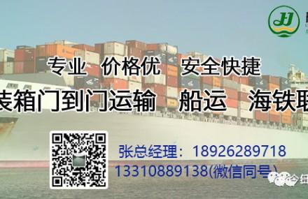 应对疫情 航嘉物流助力纸业和印刷包装业有序运输