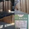 岳阳林纸文化纸.包装纸.库存.边包.二等品.长期供货欢迎咨询