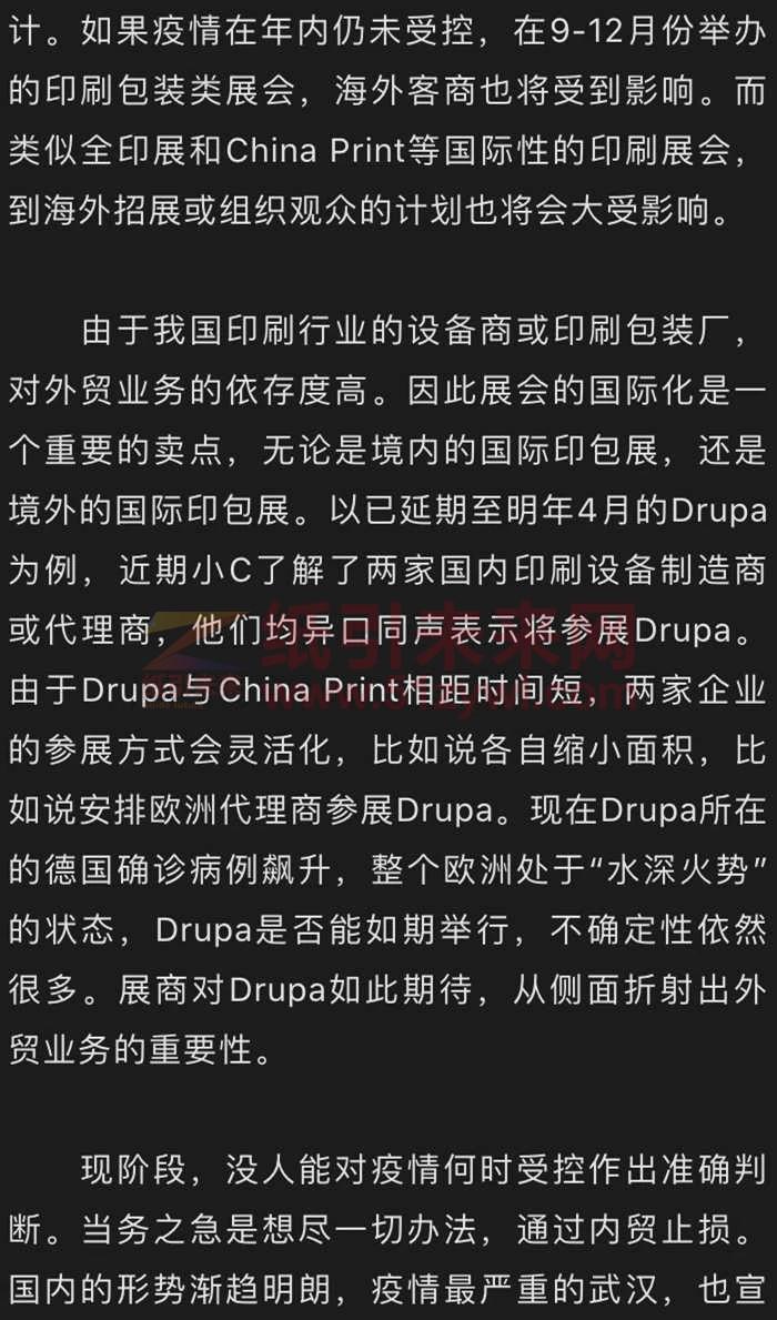 """广交会""""剧情反转"""" 贝博技巧外贸今年或现寒冬"""