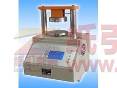 供应DCP-KY3000型电脑测控压缩试验仪