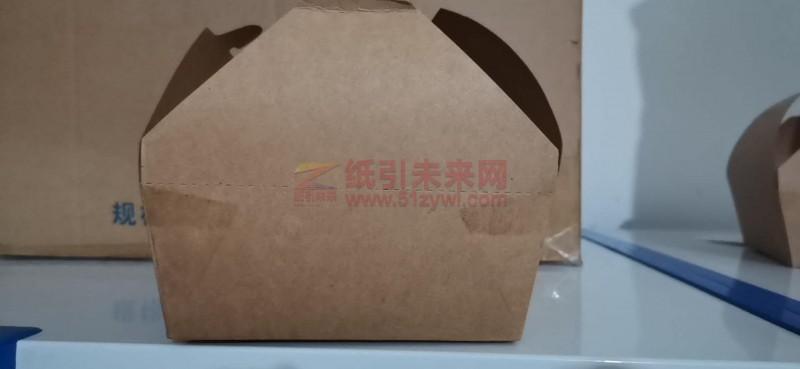 7-1 纸盒 2